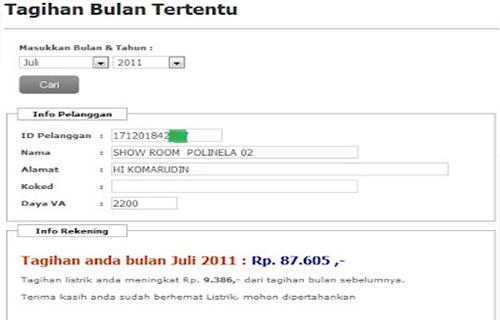 ID Pelanggan PLN Tagihan Listrik