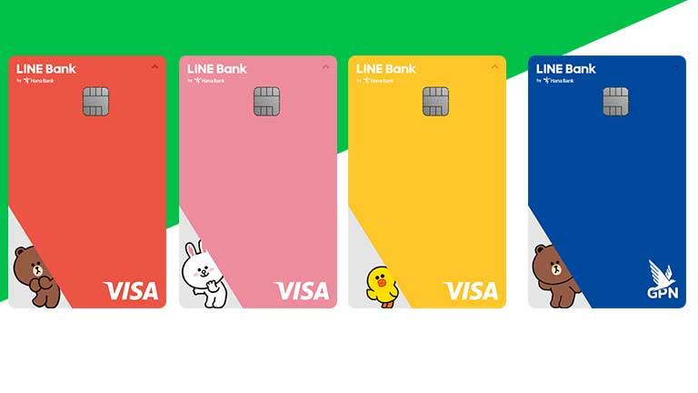 Jenis Kartu Debit Line Bank