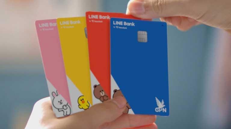 Produk Line Bank